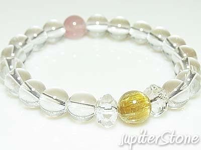 kinunbooster-bracelet-32