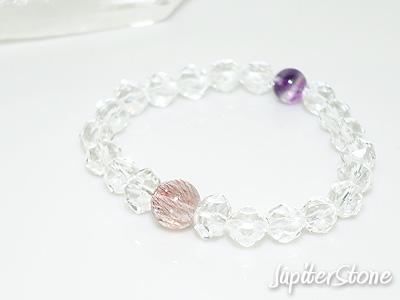 kinunbooster-bracelet-4