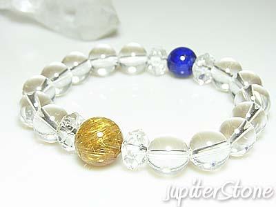 kinunbooster-bracelet-38