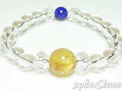 kinunbooster-bracelet-37