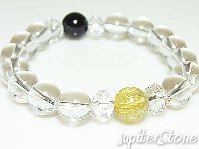 kinunbooster-bracelet-30