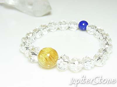 kinunbooster-bracelet-36