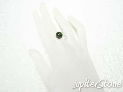 heal_ring_green_tourmaline