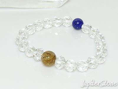 kinunbooster-bracelet-43