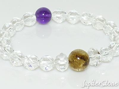 kinunbooster-bracelet-44
