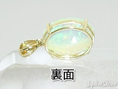 Precious-opal-pendant-1