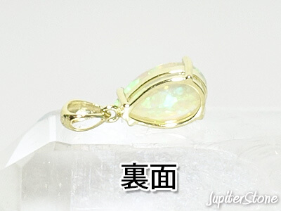 Precious-opal-pendant-4
