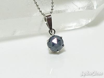 Natu-Diamond-Pt-pendant