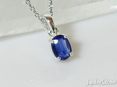 Kyanite-pendant-2