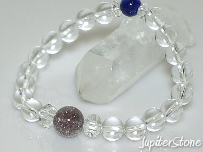 kinunbooster-bracelet-48