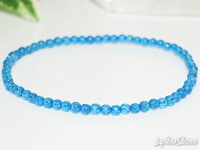 blueappetite-bracelet-5