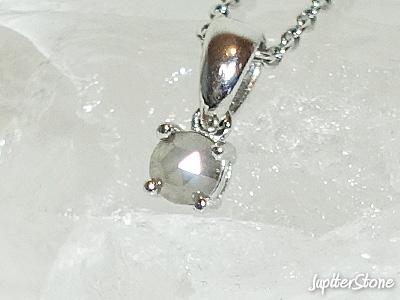Natu-Diamond-Sv-pendant2