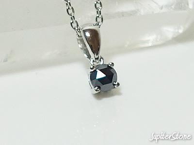 Natu-Diamond-Sv-pendant1