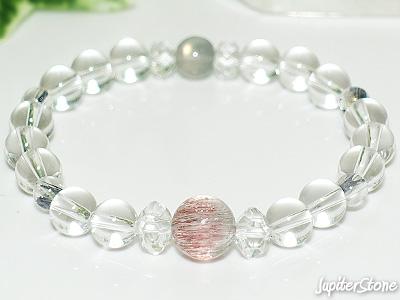 kinunbooster-davide-bracelet-super7pink-1