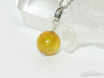 PukuhrajStone-pendant-1